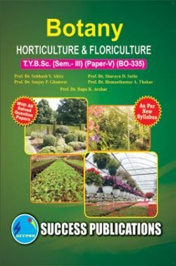 Horticulture And Floriculture