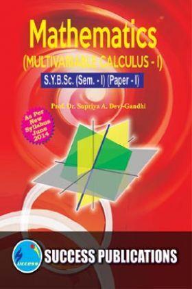 Multivariable Calculus - I