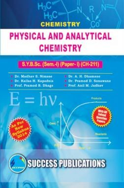 Physical & Analytical Chemistry Sem-I