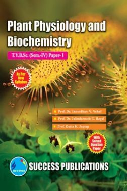 Plant Physiology And Biochemistry