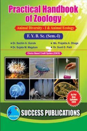 Practical Handbook Of Zoology