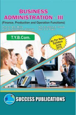 Business Admistration - III