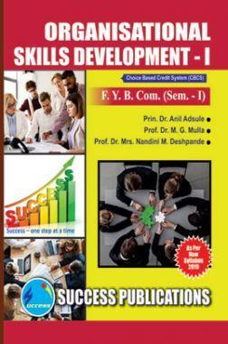 Organisational Skills Development - I