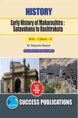 History (Early History Of Maharashtra Satavahana To Rashtrakuta)
