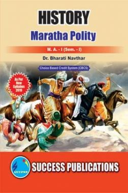 History Maratha Polity