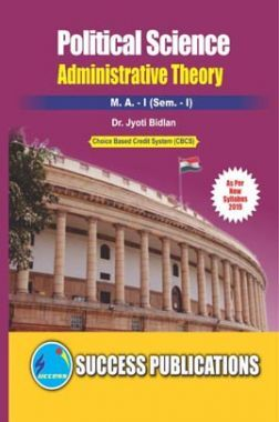 Political Science Administrative Theory