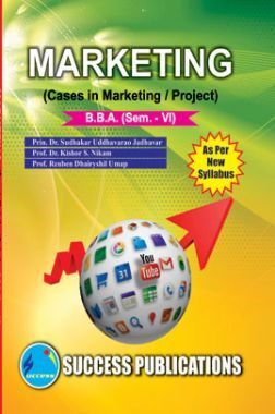 Marketing (Cases In Marketing / Project)