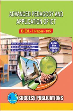 Advanced Pedagogy And Application Of ICT
