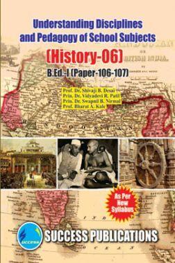 Dr sneh desai books pdf