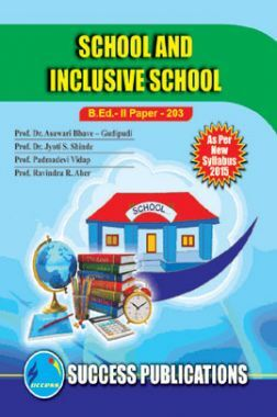 School And Inclusive School