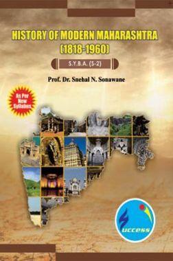 History Of Modern Maharashtra (1818 To 1960)