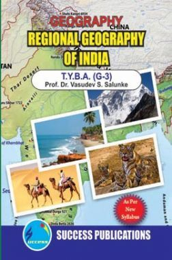 Geography (Regional Geography Of India)