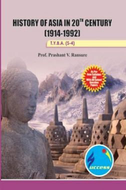 History Of Asia In 20th Century (1914-1992)