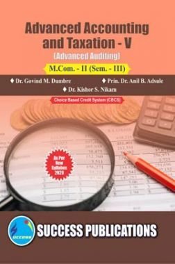 Advanced Accounting & Taxation (Advanced Auditing) (Paper-V)