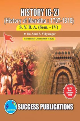 History Of The Marathas (1707-1818)