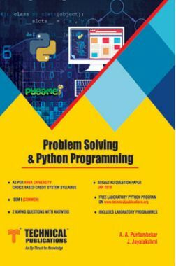 Problem Solving And Python Programming For Anna University R-17 (I Common GE8151)