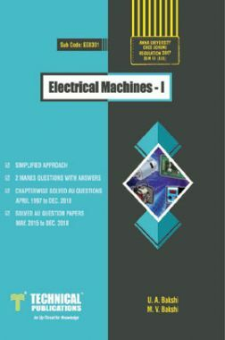 Electrical Machines - I For Anna University R-17 CBCS (III-EEE - EE8301)
