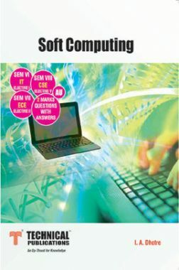 Computer Science Preparation Books Combo & Mock Test Series