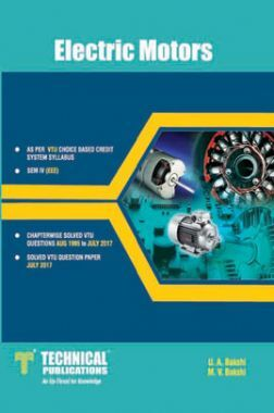 Electric Motors For VTU Course 17 CBCS (IV- EEE - 17EE44)