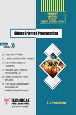 Object Oriented Programming For Anna University