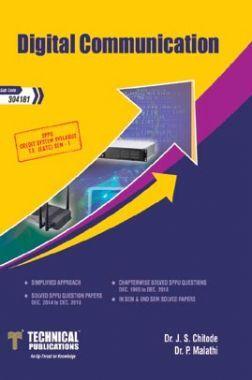 Digital Communication  For SPPU