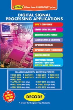 Digital Signal Processing Applications