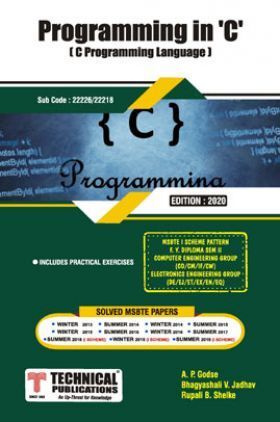 C Programming Language  For MSBTE