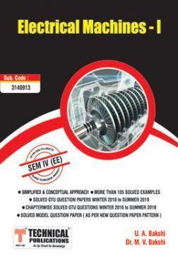Electrical Machine - I For GTU University (IV - ELECTRICAL - 3140913)