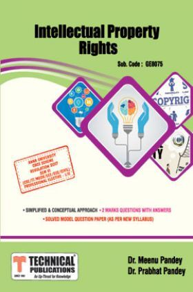 Intellectual Property Rights For Anna University  R17 CBCS (VI - Common - GE8075)