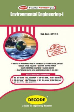 DECODE Environmental Engineering I For SPPU 15 Course (TE - II - Civil - 301011)
