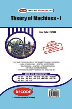 DECODE Theory of Machine - I For SPPU 15 Course (SE - II - Mech. - 202048)