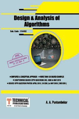 Design And Analysis Of Algorithms For SPPU 15 Course (TE - II - IT - 314452)