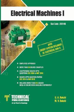 Electrical Machines I  For SPPU 15 Course (SE - II - Electrical - 203146)