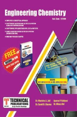 Engineering Chemistry For SPPU 19 Course (FE - I - Common -107009)