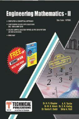 Engineering Mathematics - II For SPPU 15 Course (FE - II - Common - 107008)
