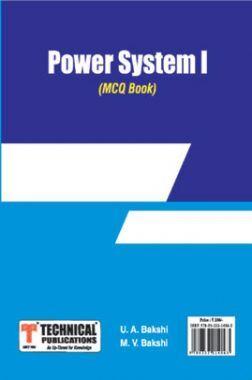 Power System I MCQ BOOK