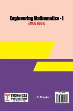 Engineering Mathematics - I MCQ Books