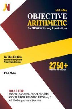 SSC-Objective Arithmetic PYQ
