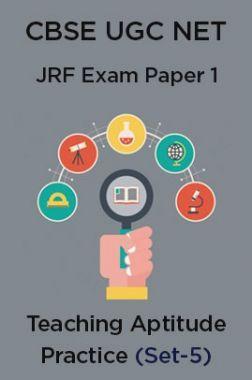 CBSE UGC NET JRF Exam Paper 1: Teaching Aptitude Practice(Set-5)