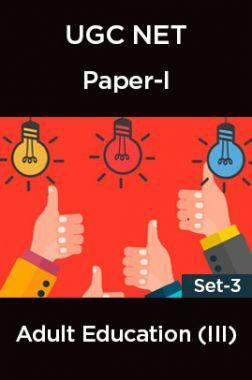 UGC-NET Paper-I Adult Education (III) Set-3