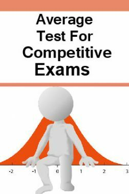 Average Test For Competitive Exam