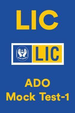LIC ADO Mock Test-1