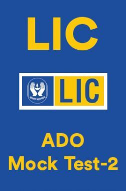 LIC ADO Mock Test-2