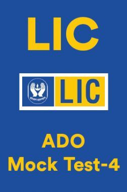 LIC ADO Mock Test-4