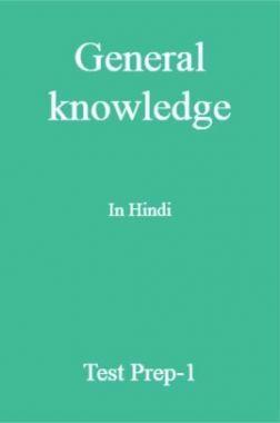 General knowledge In Hindi Test Prep-1