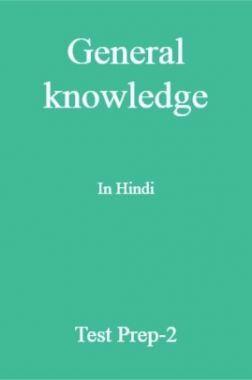 General knowledge In Hindi Test Prep-2