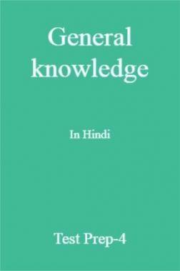 General knowledge In Hindi Test Prep-4