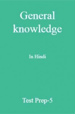 General knowledge In Hindi Test Prep-5