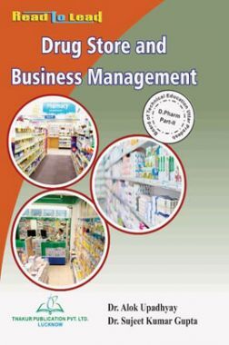 Drug Store And Business Management