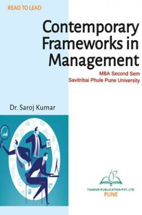 Contemporary Frameworks In Management